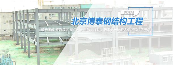 轻钢龙骨别墅-楼承板-彩钢压型板