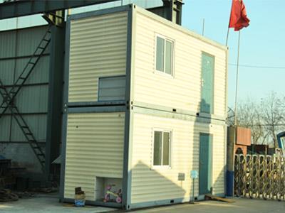 集装箱房-集装箱活动房-集装箱房屋